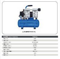 220V Xiaoyin Compressore Aria micro-olio Pump Pistone Pistone Pistone 600W 800W 980W Basso rumore I più recenti strumenti di riparazione Super Electric Machine