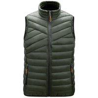 남자 다운 파카 파크 라스 2021 겨울 따뜻한 지퍼 조끼 남성 방풍 방수 복어 재킷 후드 솔리드 플러스 크기 퀼트 코트