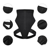 Waist Trimmer & Hip Lifter Slimming Body Shapers Shaping Perfect Curve Abdomen Tummy Shapewear Hook Closure Strong Sculpting Corset Cincher DHL
