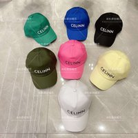 Snapback Saijia'nın Bahar ve Yaz Moda Beyzbol Şapkası