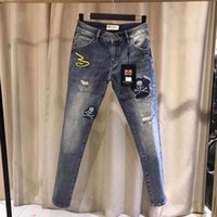20ss summer fashion brand MMJ skull hot drill patch casual jeans men's hole SLIM STRAIGHT JEANS