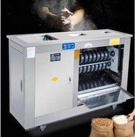 Haute efficacité Pain à la vapeur à la vapeur à la vapeur à la vapeur Machine Commercial Nom de moulage de la pâte de moulage de la pâte alimentaire