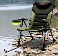 CARP стул кемпинга складной для рыбалки и похода на открытый 2021 аксессуары