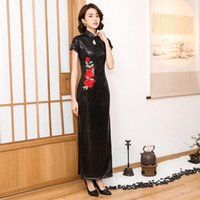 Ethnic Clothing PLUS SIZE 3XL-5XL Lady Cheongsam Sexy High Split Chinese Qipao Exquisite Bling Sequins Dress Gown Rayon Classic Party Vestid