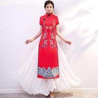 Ethnic Clothing Autunm Print Aodai Catwalk Dress Chinese Traditional Women Qipao Mandarin Collar Novelty Lady Cheongsam Plus Size 5XL