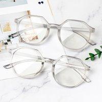 Sunglasses Transparent Non-precision Round Glasses Women's men's Computer Anti-blue Light Decorative Reading