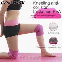 Elbow & Knee Pads Outdoor Sports Dance Yoga Anti-collision Kneeling Sponge Protective Gear Sporting Goods Kneepads