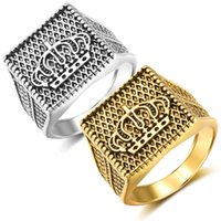 Large Gothic Punk Male Retro Ring Cross Pattern Rings For Men Jewelry Vintage Statement Women Rings