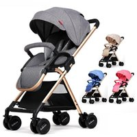 Strollers# China Lightweight Baby Stroller 5.9KG 7 Free Gifts Folding Carriage By Pushchair Pram Born Bb Car