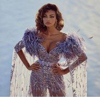 Evening dress Women cloth Mermaid Long sleeve V neck Purple Feather Transparent Cape Myriam fares Yousef aljasmi Labourjoisie