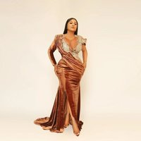 Brown Mermaid Velvet Split Prom Party Dresses Sheer Neck Lace Beaded Second Reception Evening Pgeant Gowns Side Trian Robe De Soiree