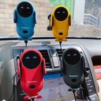 S11 Smiley سيارة شاحن لاسلكي الاستشعار التلقائي لفتح الأسلحة سيارة الهواء منفذ الهاتف المحمول حامل 4 ألوان للاختيار