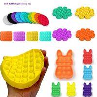 Декоментированная игрушка Push Bubble Fidget Toys Autism Специальное нуждается в стресс Reverever помогает снять СТРО и увеличить фокус мягкий сжатый