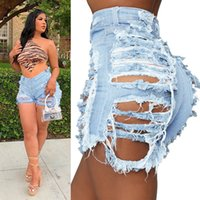 Ladies Pants Women Shorts Denim Short Jeans Straight Solid Color Ripped Destroyed Stretchy High Waist Bleach Casual Zipper Buttons Frayed By Hand WMD