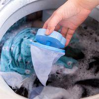 Máquina tipo flor flutuante Saco de malha de malha de remoção de cabelo filtro limpo rede bolsa de rede, flutuante máquina de lavar roupa lavadora de filtro Trap 233 v2
