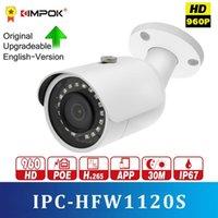 Cámara 1.3MP IPC-HFW1120S POE IR30M H.264 + IP67 IP67 Firmware English se puede actualizar CCAMERA CCTV CAMERAS IP