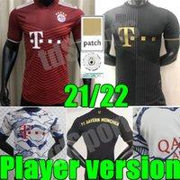 2021 2022 Davies Bayern Futbol Formaları Oyuncu Sürüm Ev Uzaktan 3rd Neuer Sane Lewandowski Munchen Muller Gnabry Münih 21 22 Yetişkin Erkekler Futbol Gömlek