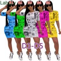 여성 드레스 디자이너 슬림 섹시한 나이트 클럽 스타일 민소매 단색 편지 인쇄 드레스 사이드 스트랩 디자인 스커트 31 스타일