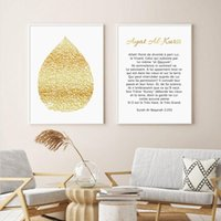 Paintings Islamic Calligraphy Gold Ayat Al-Kursi Quran Pictures Canvas Painting Poster Print Wall Art For Living Room Interior Home Decor