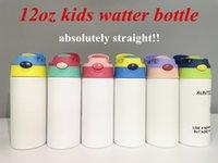 التسامي 12 أوز الاطفال watter زجاجة مستقيم سيبي كوب الفولاذ المقاوم للصدأ أكواب القش نوعية جيدة للشراب