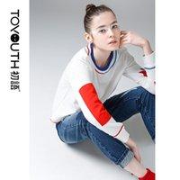Toyuth moda otoño patchwork golpe color de manga larga camisetas mujeres ocasional suelto redondo cuello básico tops de algodón camiseta camisa