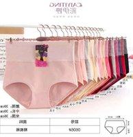 Bragas de algodón para mujer ropa interior yited 0606