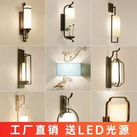 Yeni Çin tarzı yatak odası koridor merdiven led basit başucu modern mühendislik duvar lambası