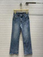밀라노 활주로 청바지 2021 새로운 패션 디자이너 플레어 청바지 브랜드 브랜드 럭셔리 여성 청바지 0325-5