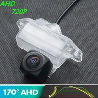 Car Rear View Cameras& Parking Sensors AHD 720P Trajectory Fisheye Camera For Mitsubishi Grandis MPV 2003~2011 Lancer IO GT Wagon Reverse Ve