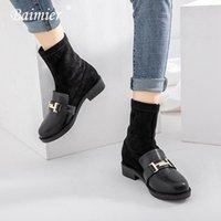 부츠 Baimier 검은 양털 발목 여성 T 금속 장식 라운드 발가락 낮은 뒤꿈치 양말 미끄러짐 신발 여성
