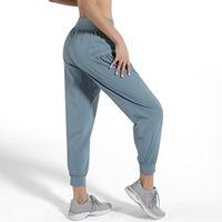 Lulu Legging Raging Kirpi Gevşek Batpered Rahat Pantolon Harem Pantolon Bayan Hızlı Kuruyan Koşu Dansı Fitness Yoga Pantolon Spor