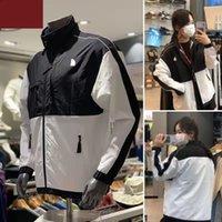 망 디자이너 스타일리스트 방수 재킷 파카 가을과 겨울 코트 패션 남자 여자 재킷 커플 overcoat 남자 지퍼 겉옷 크기 s-3xl