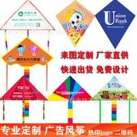 유방 인쇄 부동산 교육 보험 다이아몬드 삼각형 광고 카이트