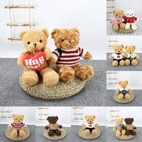 30cm chegando bonitinho urso de peluche de pelúcia brinquedo macio ursinho de pelúcia pelúcia brinquedos de pelúcia para crianças com suéter ou bonés presentes de natal