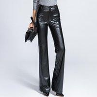 Women's Pants & Capris Design Women High Waist Fashion PU Leather Wide Leg Straight Long Trousers Female Leisure Velvet Black