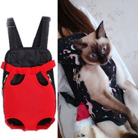 السفر كلب الصدر حقيبة الحيوانات الأليفة حاملة الكتف مقبض أكياس تنفس القط المنتجات المحمولة شبكة حقيبة 656 v2
