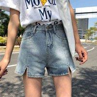 Донамол 2021 летний новый корейский стиль высокий хвост джинсовые шорты женские размеры 200 г свободный Данн-стрит досуг джинсы горячая короткая