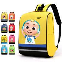 코코 멜론 JJ 소년의 만화 인쇄 대형 어린이 학교 가방 배낭 귀여운 아이들 소년 소녀 유치원 어깨 가방 GG506WC0