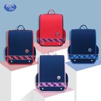 جديد النمط البريطاني حقيبة الظهر خفيفة الوزن خالية من الوزن حقيبة مدرسية ليلة عاكس للماء الفتيان المدرسية