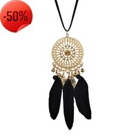 New Elegant Feather Long Beaded Black Chain Tassel Necklaces For Women Office Accessory Bohemia Costumes Jewelry Bijoux Wholesale