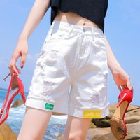 Women's Jeans Pure Color Spring And Autumn Loose High Waist Thin Section Ripped Straight Fashion Casual Sexy Five-point Denim Female Shorts