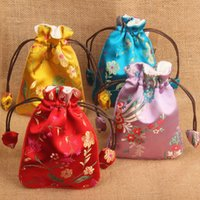 Elegant Flower Thicken Small Drawstring Pouch Silk Brocade Jewelry Bag Gift Packaging Velvet lining Coin Purse Wedding Party Favor Pack