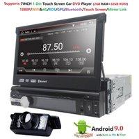 Player Universal 1 Din Android 10 Quad Core Car DVD GPS Wifi BT Radio 2GB 32GB ROM16GB 4G SIM Network Steering Wheel RDS