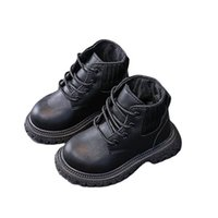 Boys Girls Boots Kids Shoes Toddler Footwear Children Short Boot Autumn Winter Casual Infant Leather Shos B8699