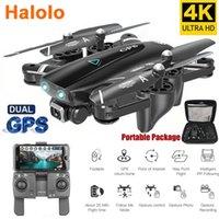 Halolo S167 5G GPS Dobrável Drone Profissional com câmera 4K HD Selfie Grande Ângulo RC Quadcopter Helicóptero Brinquedo E520S F11 SG907 210325