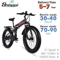 ShengMilo MX01 26 inç Elektrikli 1000 W Yağ Lastik Bisiklet 48 V Lityum-Pil Dağ Bisiklet Katlanır E-Bike Kar / Beach Cruiser