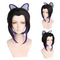 Ghost Blade Butterfly Bear Cosplay Wig Animazione