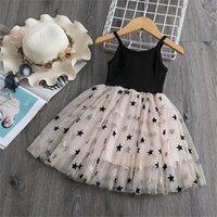 3-8 년 여름 소녀 옷 아이 캐주얼 착용 아기 소녀 파티 어린이 의류 63 Y2