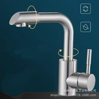 Bathroom Sink Faucets 304 Stainless Steel Kitchen Topmount Or Drop In Single Bowl Dark-gray Wash Basin For With Drain Accessories
