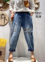 Women's Jeans 2021 Style Literary Loose Large Size Casual Harem Pants Women Embroidered High Stretch